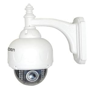 Heden VisionCam Extérieure WiFi Motorisée 6.1 Blanche (CAMH06IPWE) - Achat / Vente Caméra / Webcam sur Cybertek.fr - 0