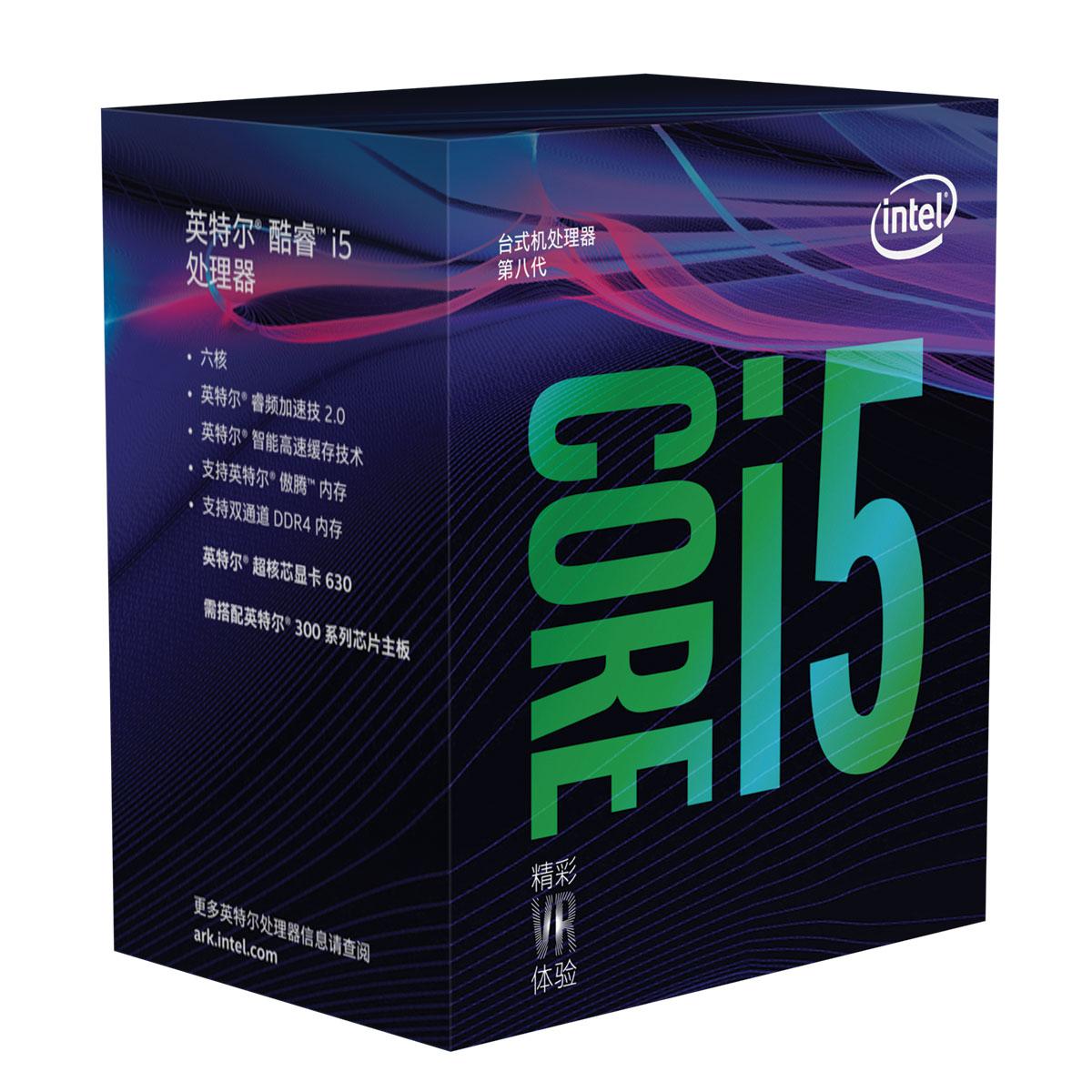 Intel Core i5 8400 - 2.8GHz - Processeur Intel - Cybertek.fr - 0