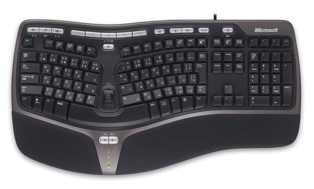 Microsoft Natural Ergonomic Keyboard 4000 (B2M-00002) - Achat / Vente Clavier PC sur Cybertek.fr - 0