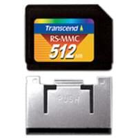 No Name RS MMC 512Mo (soldé) - Achat / Vente Carte mémoire sur Cybertek.fr - 0
