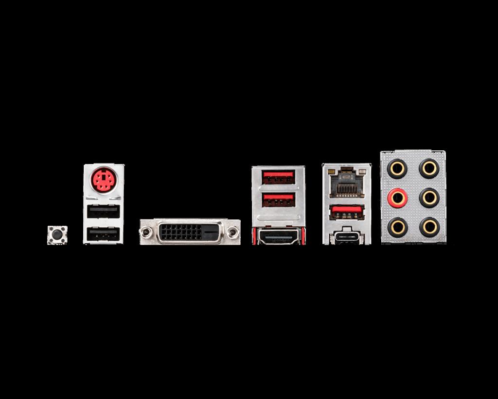 MSI B450 TOMAHAWK MAX II ATX DDR4 - Carte mère MSI - Cybertek.fr - 1