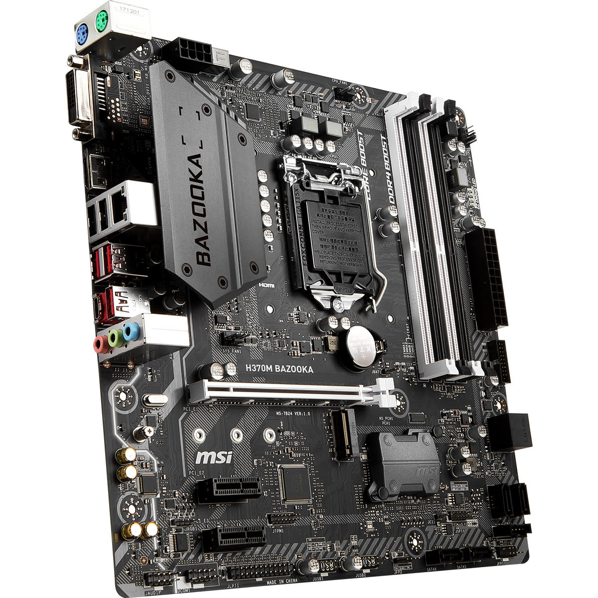 MSI H370M BAZOOKA Micro-ATX DDR4 - Carte mère MSI - Cybertek.fr - 3