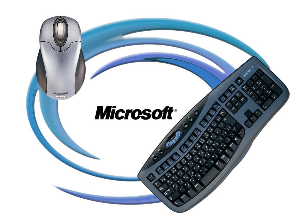 Microsoft Wireless  3000 OEM - Pack Clavier/Souris - Cybertek.fr - 0