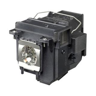 Lampe de projecteur - V13H010L71 - Lampe Epson - Cybertek.fr - 0