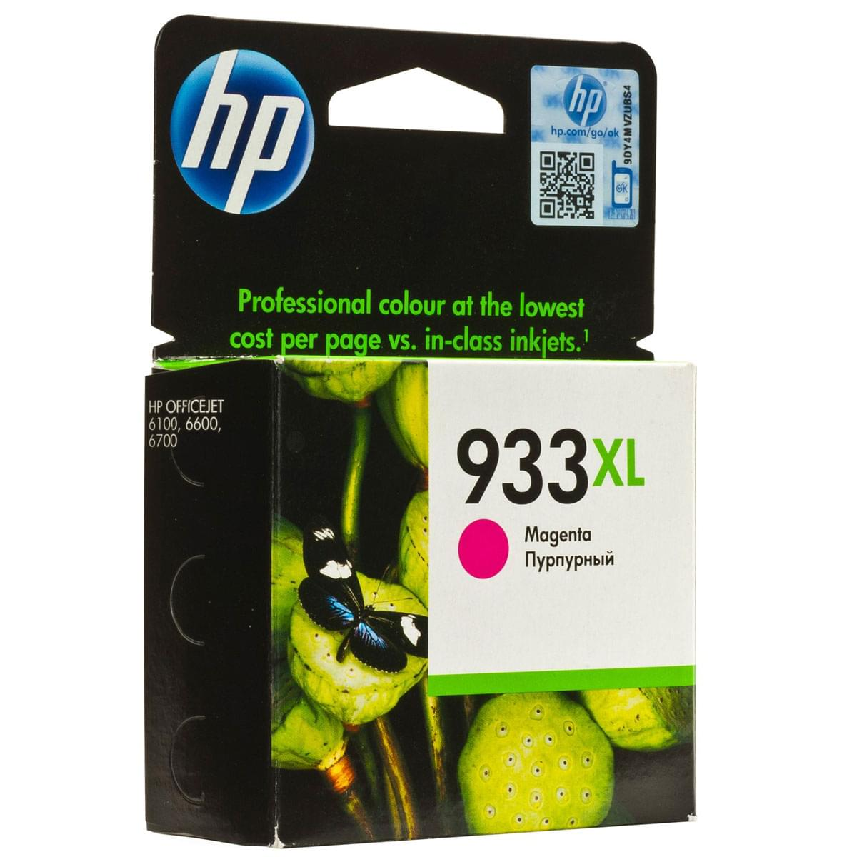 Consommable imprimante HP Cartouche 933XL Magenta - CN055AE