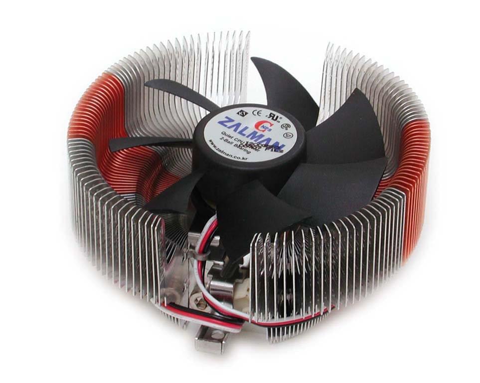 Zalman CNPS7000-ALCU SK775/754/939/940/AM2 (CNPS7000A-ALCU) - Achat / Vente Ventilateur sur Cybertek.fr - 0