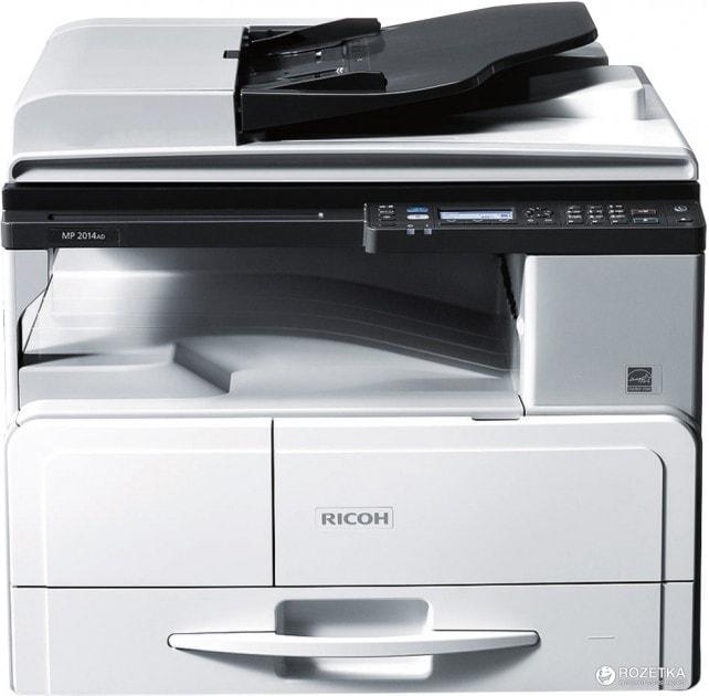 Imprimante multifonction Ricoh MP 2014AD - Cybertek.fr - 0