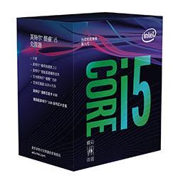 image produit Intel Core i5-8400 - 2.8GHz/9Mo/LGA1151(2017)/BOX Cybertek