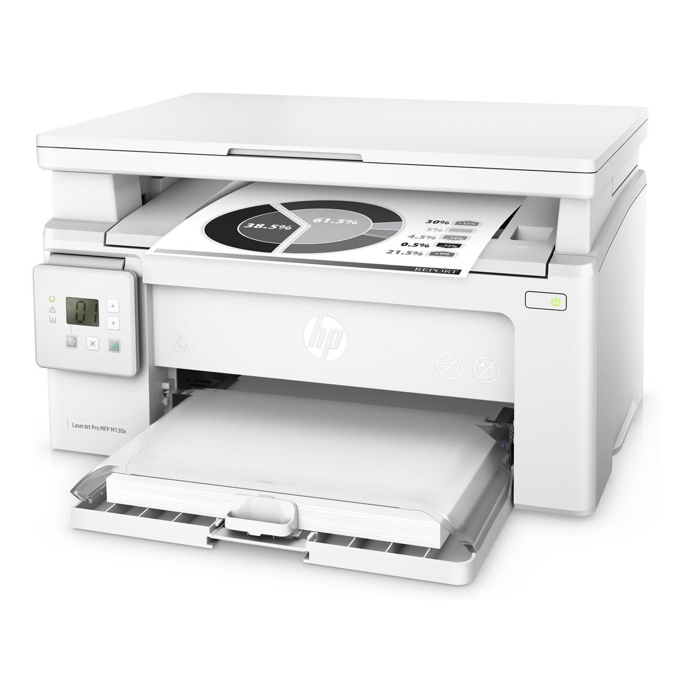 Imprimante multifonction HP M130a - Cybertek.fr - 1