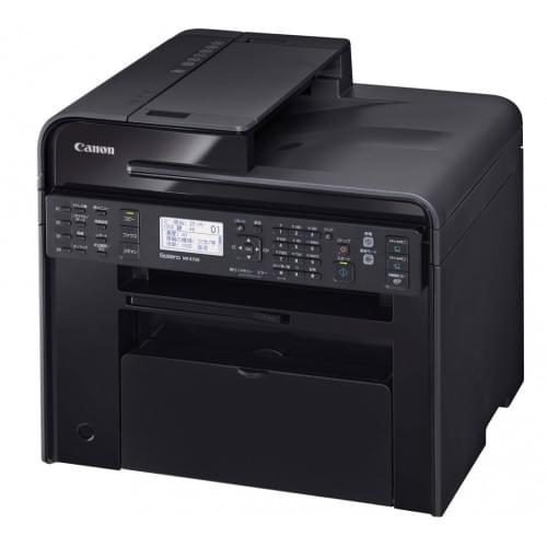 Imprimante multifonction Canon i-Sensys MF4730 - Cybertek.fr - 0