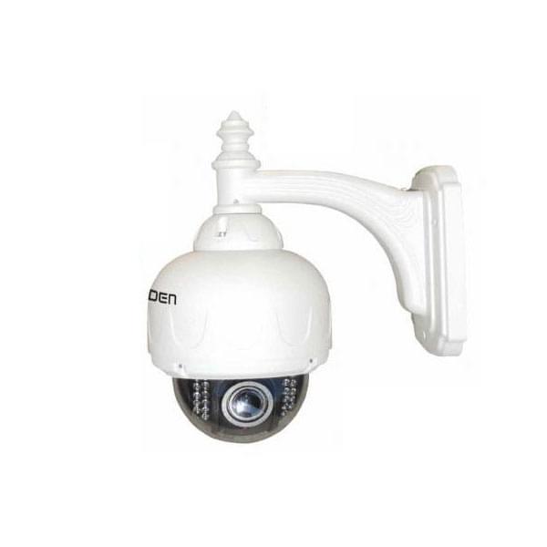 Heden VisionCam Cloud Extérieure motorisée WiFi V6.2 (CAMHP6IPWE) - Achat / Vente Caméra / Webcam sur Cybertek.fr - 0