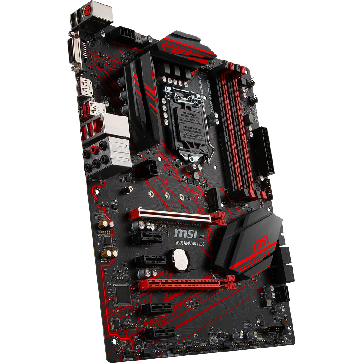MSI H370 GAMING PLUS ATX DDR4 - Carte mère MSI - Cybertek.fr - 3