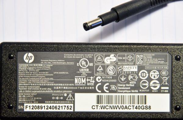 Adaptateur secteur 3.3A pour HP - ORHP-ULTRA - 0